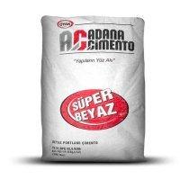 Белый цемент (Турция) ADANA CEM I 52.5 R (50 кг)