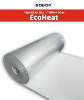 Теплоизоляция EcoHeat. Подложка под тёплый пол (2 мм.)