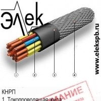 КНРП судовой кабель