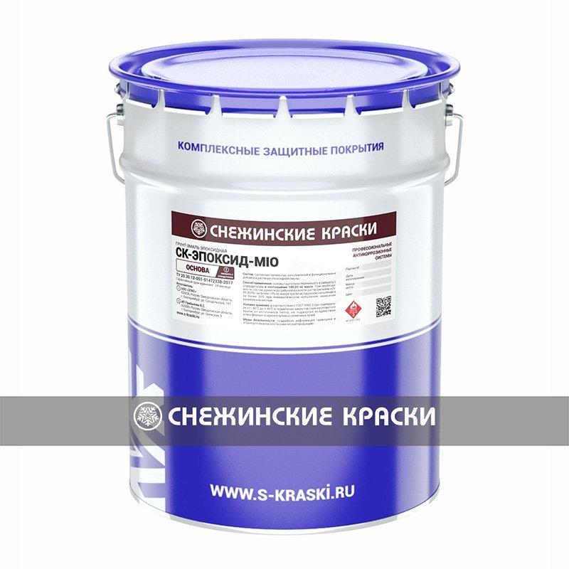 СК-Эпоксид-MIO  - грунт-эмаль, эпоксидный материал для антикоррозионной защиты металлоконструкций