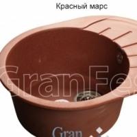 Мойка гранитная 580*450 12 цветов GranFest