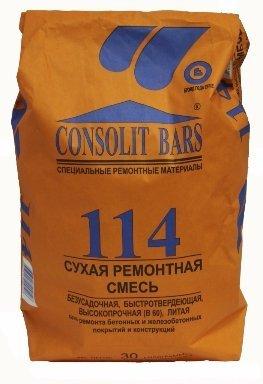 CONSOLIT BARS 114