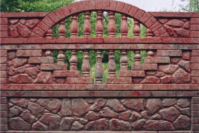 Купить формы для забора из бетона цены купить бетон с доставкой цена в новосибирске недорого