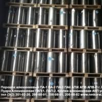 Пудра алюминиевая пигментная ПАП-1
