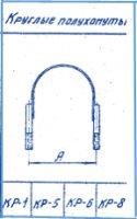 Детали крепления ригелей Д-12,Д-20,Д-119,Д13,Д-21