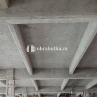Очистка бетона от грязи,  молочка и старой краски