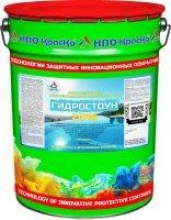 Гидростоун 2 (УФ) — гидроизоляционная эмаль для бетонных и металлических бассейнов, 20кг