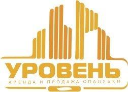 Аренда и продажа опалубки в Санкт-Петербурге!
