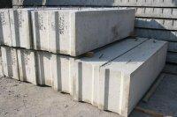 Блок фундаментные ФБС 3,4,5,6, Доборы (2,4 м; 1,2 м; 0,9 м; 0,6 м). Изготовлены по ГОСТу. Вибропресс