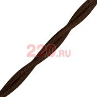 Витой ретро-провод 2*1,5, цвет коричневый, LLINAS (Испания) - LL-801M