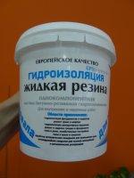 Жидкая резина гидроизоляционная GPSpraykote®