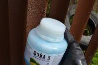 Фэйл-5г (густая смывка краски для нанесения кистью или валиком)