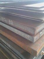 Лист низколегированный сталь 09г2с , УЗК 100%   ГОСТ 19281-89. ГОСТ 19903-74,