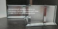 Плинтус шлифованный алюминий полированный