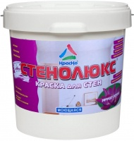Стенолюкс - краска для стен моющаяся с «эффектом лотоса». Тара 24кг