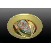 Светильник встраиваемый поворотный, лампа MR11, цоколь G4, мощность max 35w, напряжение 12 В, золото - DN-97.7051A
