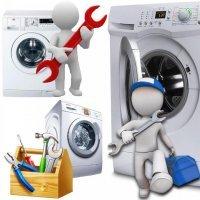 Ремонт стиральных машин в Самаре