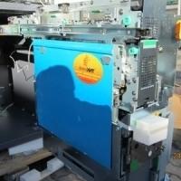 Инновационный обогрев банкоматов от компании «ФлексиХИТ».