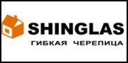 Гибкая битумная черепица Шинглас (Shinglas)