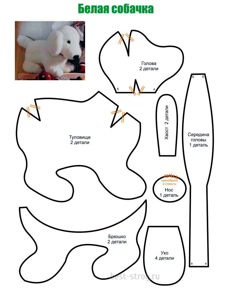 Выкройка игрушки собаки своими руками 12
