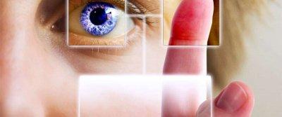 Биометрическая идентификация в интегрированных системах безопасности