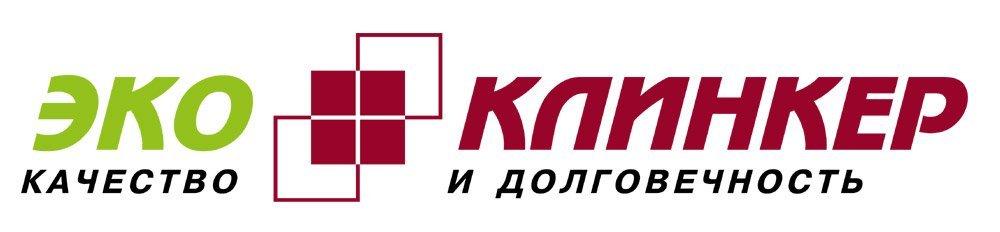 Логотип компании Экоклинкер