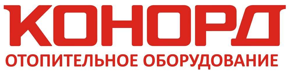 Конорд  газовые котлы логотип фото 4