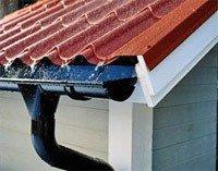 Какую крышу выбрать, как выбрать крышу