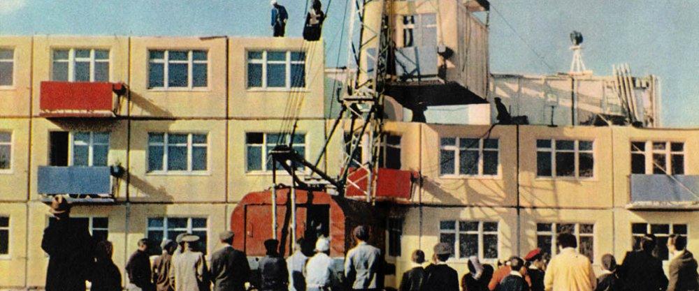 История жилищного строительства СССР