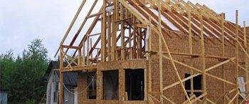 Каркасные дома – преимущества для будущих владельцев