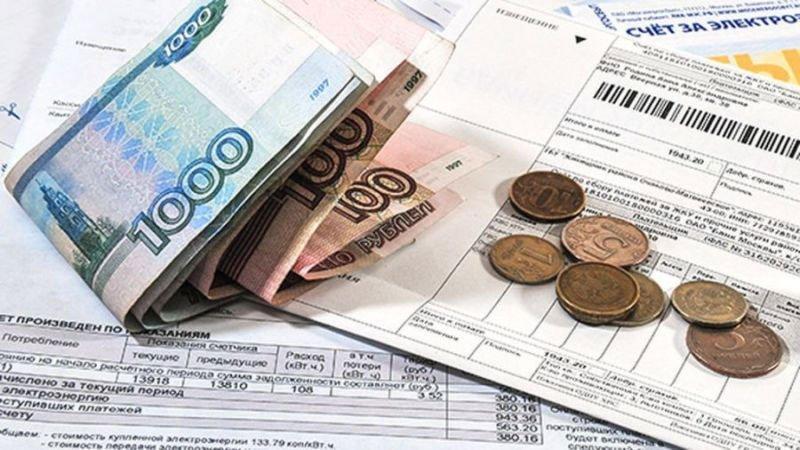 субсидия на оплату жкх - расчет и документы
