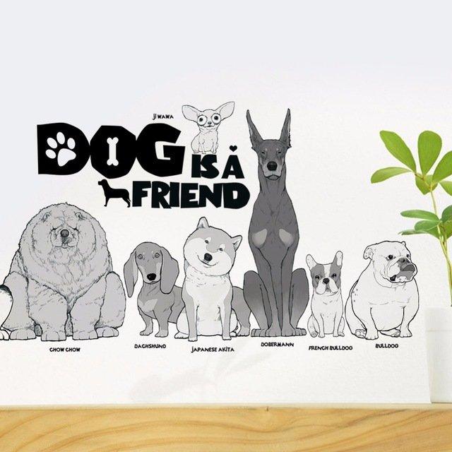 Декоративные стикеры с разными породами собакZOOYOO