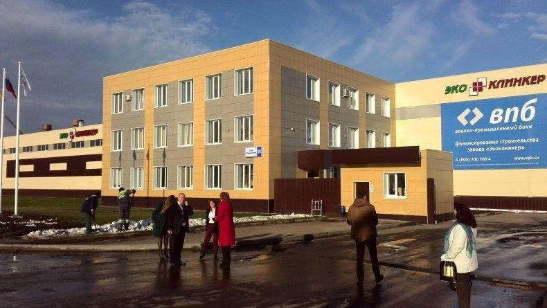 Экоклинкер - российский производитель клинкерной продукции
