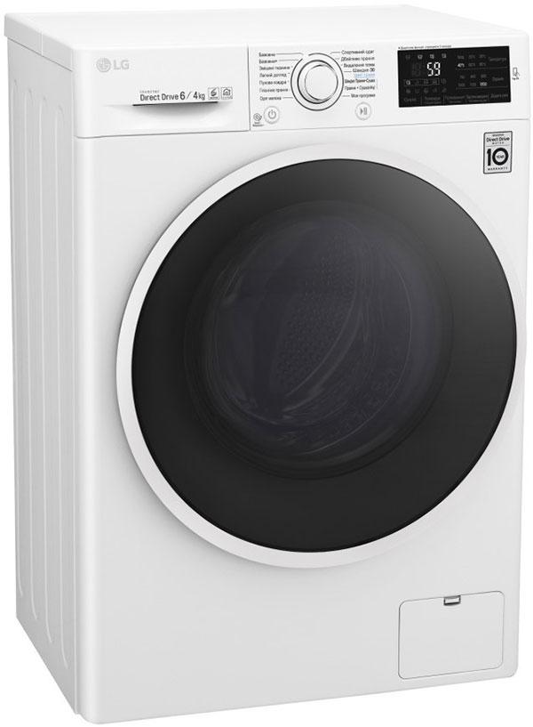LG F2J6NM0W (Корея) - 3 место в рейтинге лучших стиральных машин с фронтальной загрузкой