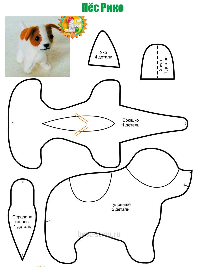 Как сделать мягкую собачку своими руками