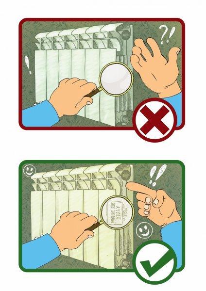 Маркировка производителя обычно ставится на боковой поверхности каждой секции радиатора.