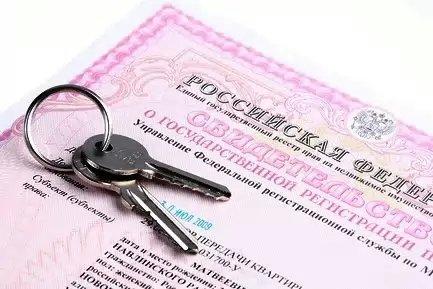 Как сделать приватизацию квартиры, какие документы нужны