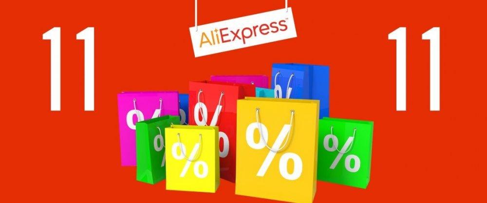 5 товаров для дома с огромной скидкой с AliExpress