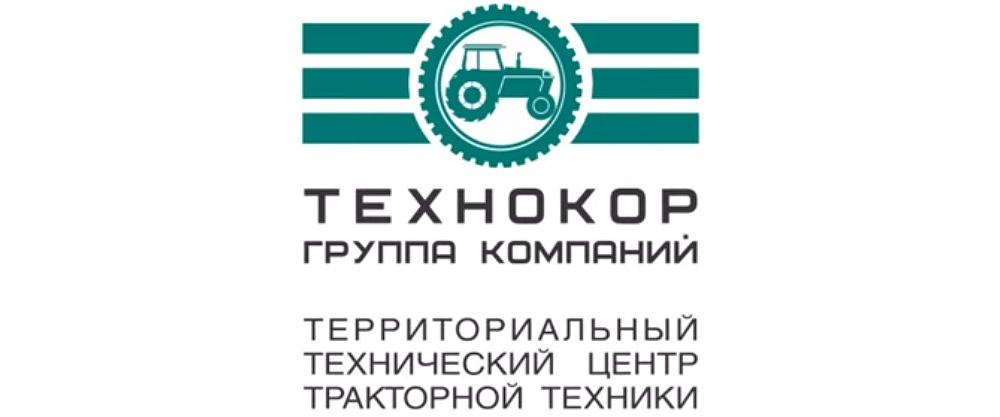 Группа компаний «Технокор»