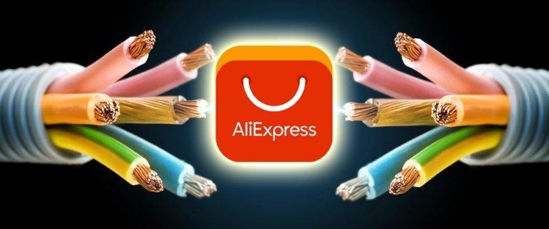 10 идей подарков на день Энергетика от AliExpress