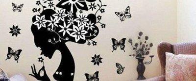 5 дизайнерских наклеек на стены с AliExpress