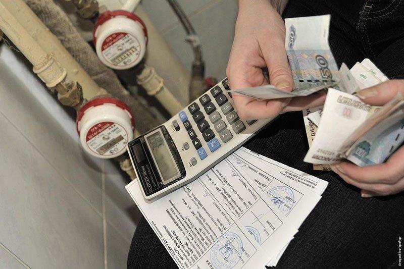 Субсидии на оплату жкх для определенных категорий граждан