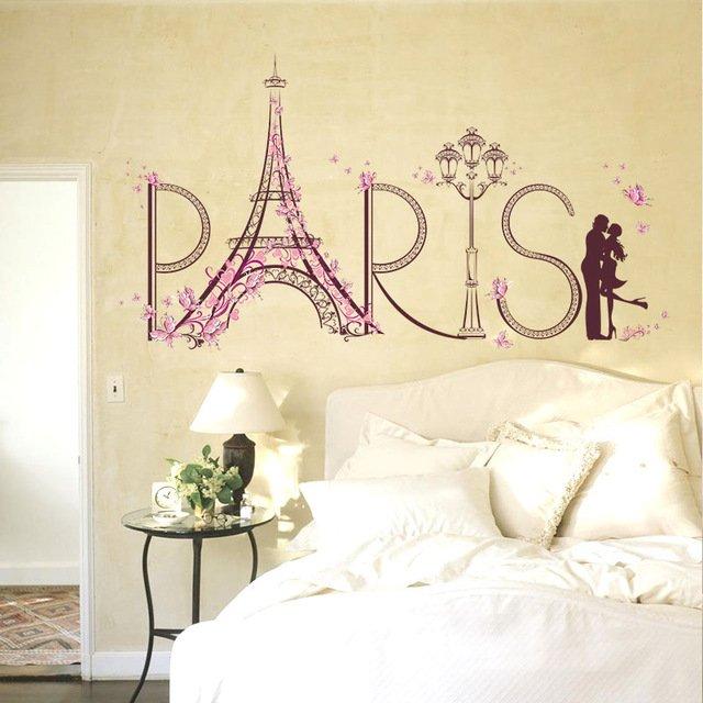 Большая декоративная наклейка для спальни или гостинойFundecor