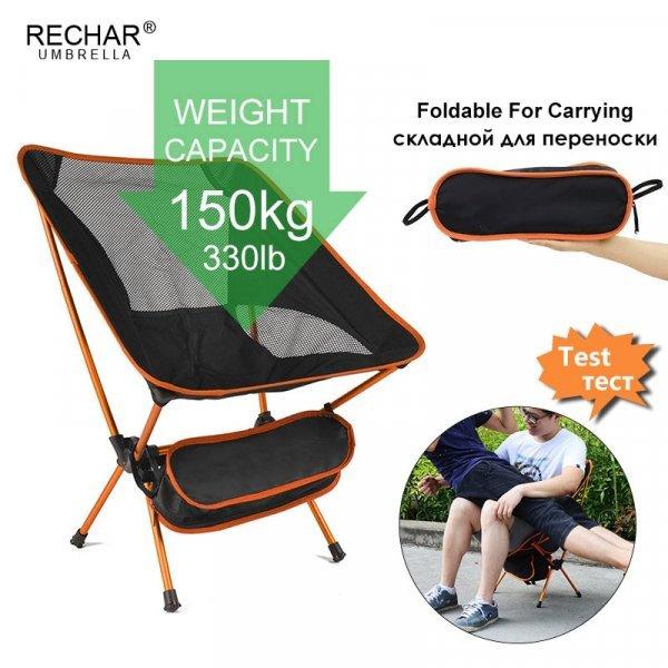 Складной стульчик для огорода и пикника (4 цвета)