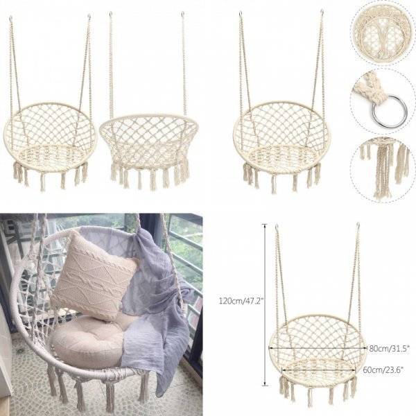 Плетёное подвесное кресло