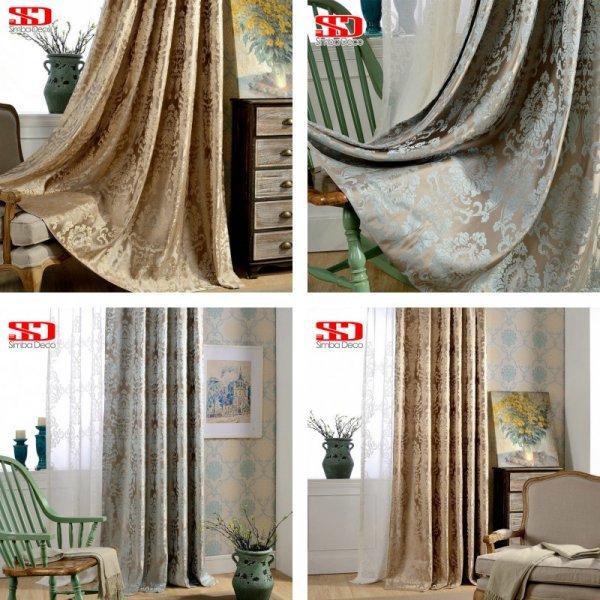 Роскошные плотные шторы Simba deco (3 цвета, 15 размеров)