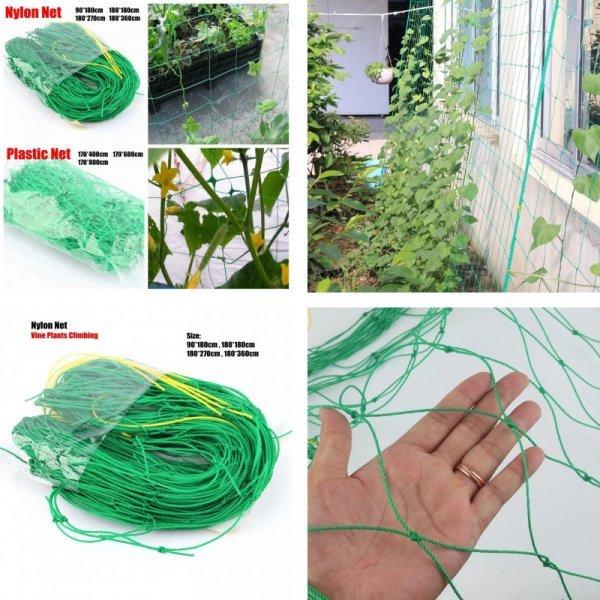 Сетка для поддержки растений