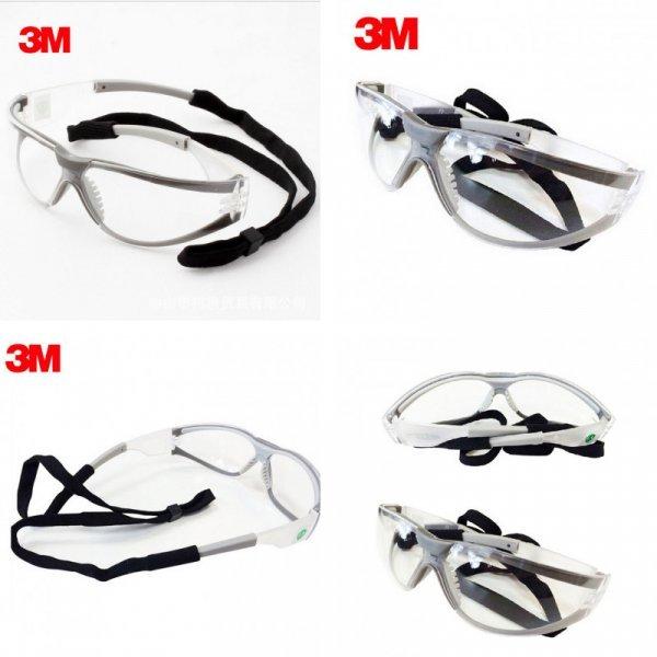 Универсальные защитные очки от 3М