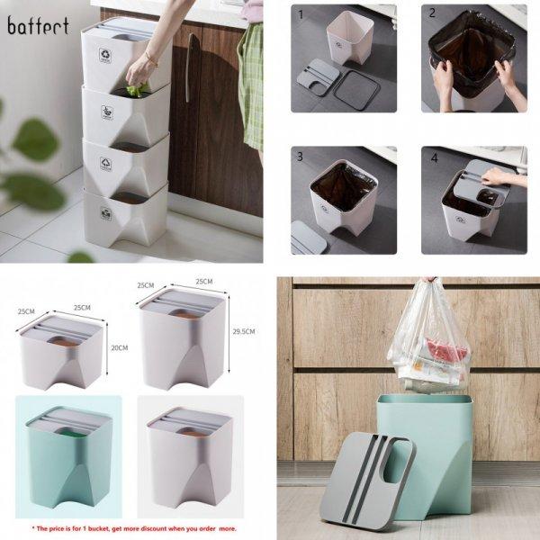 Сортировочные контейнеры от BAFFECT (2 размера, 2 цвета)