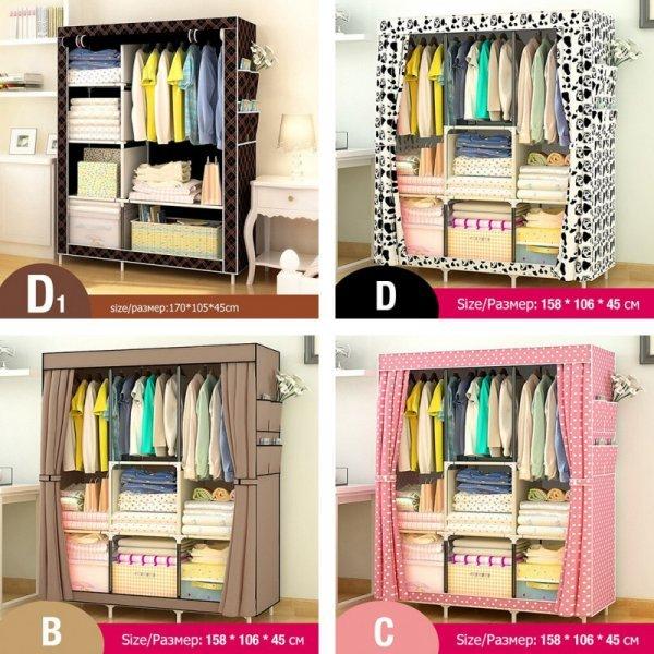 Портативный шкаф от LEHUOSHIGUANG (2 размера, 6 цветов)
